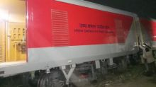 South Central Railway introduces new high-capacity LHB parcel vans