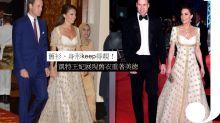 最具節儉美德王妃!凱特示範8套愛牌Alexander McQueen重著美學