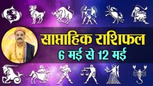 Horoscope as per Astrology - 6 May to 12 May