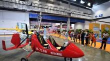 The First Hainan International Tourism Equipment Expo Held at the Hainan Free Trade Port