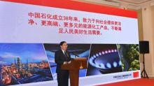 Zhang Yuzhuo, président de Sinopec : Accélérer la création d'une marque de calibre mondial pour mieux guider le développement de qualité de l'entreprise