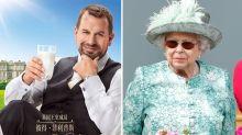 Queen's grandson flogs milk in China