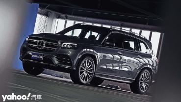 大而得當!2021 Mercedes-Benz GLS 450 4MATIC雨季試駕