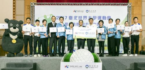 高爾夫》揚昇集團相挺世大運,許典雅出錢出力期許台灣創造榮耀.