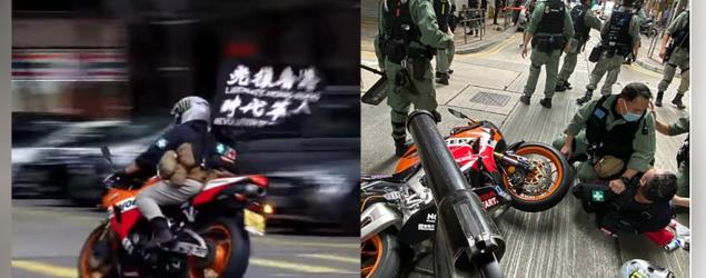 首宗涉及違反《港區國安法》的案件提堂。一名24歲涉嫌駕駛電單車撞向警員的男子,暫被控一項煽動他人分裂國家罪及一項恐怖活動罪,案件下午在西九龍裁判法院提堂。 警方說,該男子涉嫌在7月1日駕駛插著「光復香港」旗的電單車,在灣仔柯布連道近謝斐道,撞向正在附近執勤的警務人員,3名警員受傷,電單車事後被截停,警方以涉嫌瘋狂駕駛及違反港區國安法將男子拘捕。
