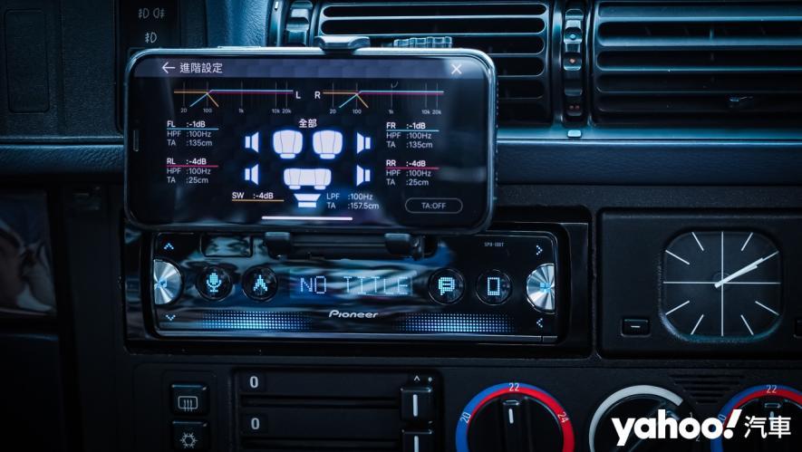 25載老車要如何蝦趴?開箱Pioneer SPH-10BT與Baseus無線充電的數位轉生術! - 14