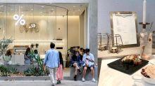 文青咖啡控必去!精選4間上海台北東京新加坡最新人氣咖啡店