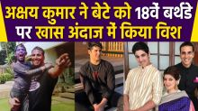 Akshay Kumar Wishes his Son Aarav in Special Way on His 18th Birthday; Check Out