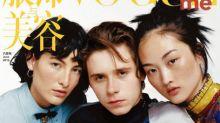 The Beckham Boys Team Up For Vogue Shoot