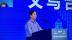 Alibaba Group and Yiwu City Expand eWTP Partnership