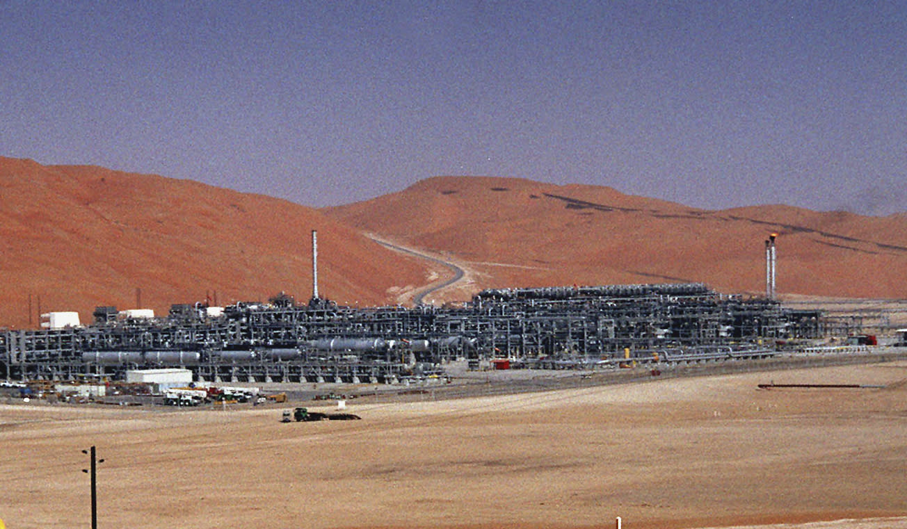 Houthi drone attack on Saudi oilfield causes gas fire, oil production unaffected