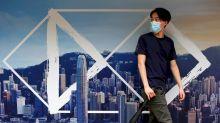 引香港金融人才來台 財部:尊重公股行庫沒訂KPI