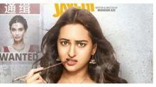 Yahoo Movies Review: Happy Phirr Bhag Jayegi
