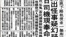 盂蘭節「鬼節」到了!| 細數香港18區 6個都市傳說、10個鬼節禁忌!