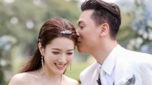 Christine Kuo and William Lok tie the knot