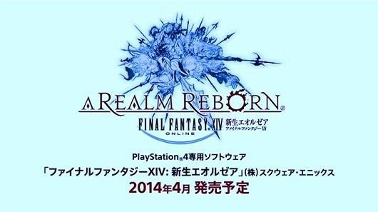 Final Fantasy 14: A Realm Reborn official PS4 launch dated April 2014