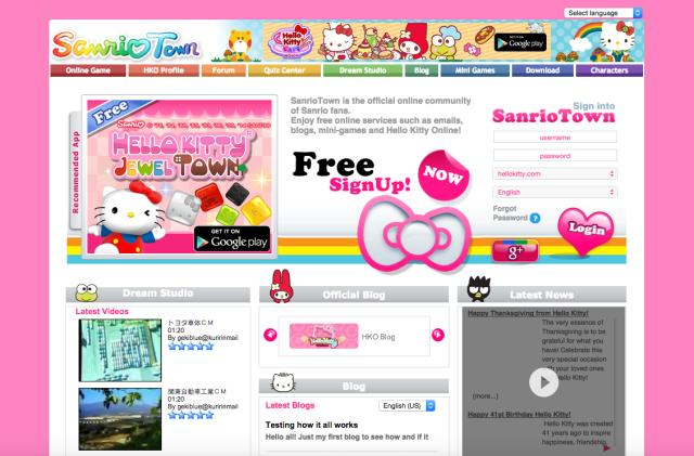 Database error publishes info of 3 million Hello Kitty fans