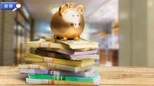 【🔍大額貸款】急需大額貸款週轉?手續簡易,免手續費!