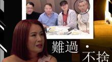 《弱殺》導演鄧衍成離世 張文慈:已有心理準備!