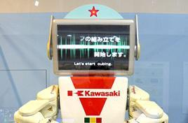 Kawasaki robot solves Rubik's Cube in seconds flat
