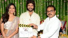 Vijay Deverakonda starrer Hero launched