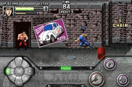 Double Dragon iPhone update adds compatibility with older iOS versions