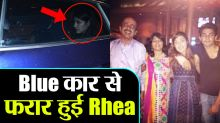 Rhea Chakraborty missing from Mumbai residence Along with family