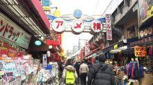 【 日本必買藥妝 】東京上野4大藥妝店比價 50款熱賣產品實價比拼