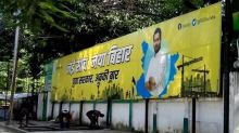 Ahead of Bihar polls, RJD's posters  with 'missing' Lalu Yadav, Rabri Devi on opposition's target
