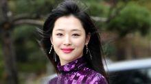 Korea tindak tegas pembocor informasi internal kematian Sulli