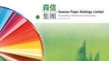 【731】森信紙業全年多賺81.5% 派息1.9仙