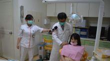 牙痛不再艱熬等待 陽明開辦牙醫夜診服務