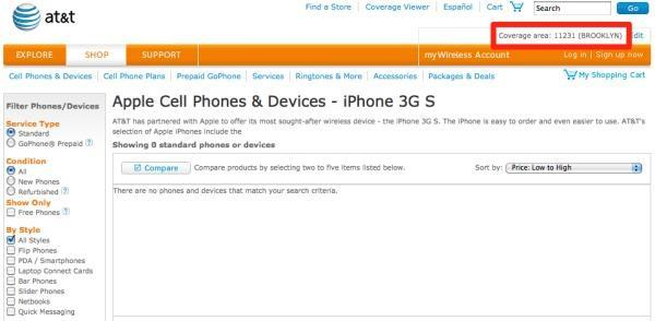 AT&T suspends online iPhone sales in New York City, reasons still unclear
