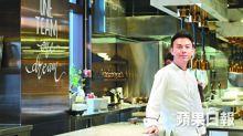 【廚訪】師承法國名廚學炸油條做麵包 香港最年輕摘星廚師