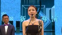 【即時更新】第37屆香港電影金像獎賽果更新