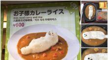 日本咖喱飯兒童餐 超搞笑造型Twitter熱傳