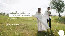 12星座戀愛多久才結婚最好