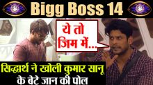 Bigg Boss 14: Siddharth Shukla makes fun of Jaan Kumar Sanu