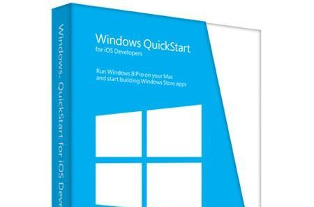 Windows QuickStart Kit gives Mac developers a $25 testbed for IE and Windows 8