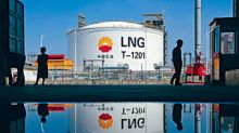 中石油投資加國天然氣 夥四外資涉2440億