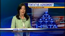 HSTA reaches tentative contract agreement