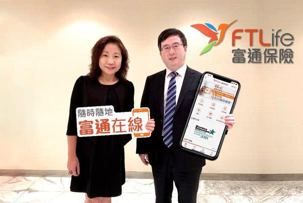 富通保險首席營運總監蔡靈芝(左)及首席信息技術總監吳敏辰(右)