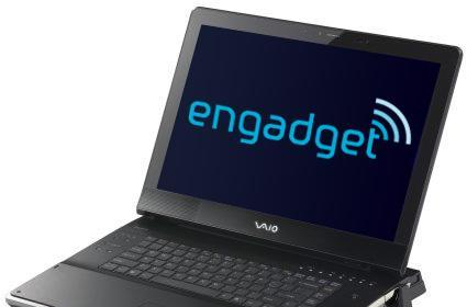Engadget commercial contest winners!