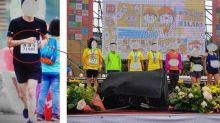 母憑子貴跑到第一位!田中女子半馬抓包代跑 恐禁賽1年