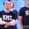 當連戰的面拒絕當副手 王金平總統大選「不支持」韓國瑜