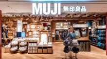 台灣 MUJI 確定同日本一起調降商品價格