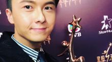 Vincent Wong wins first StarHub's Favourite Actor