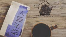 【 啖啖書香 】日本 AI 文學咖啡!飲得出故事情節甜酸甘苦