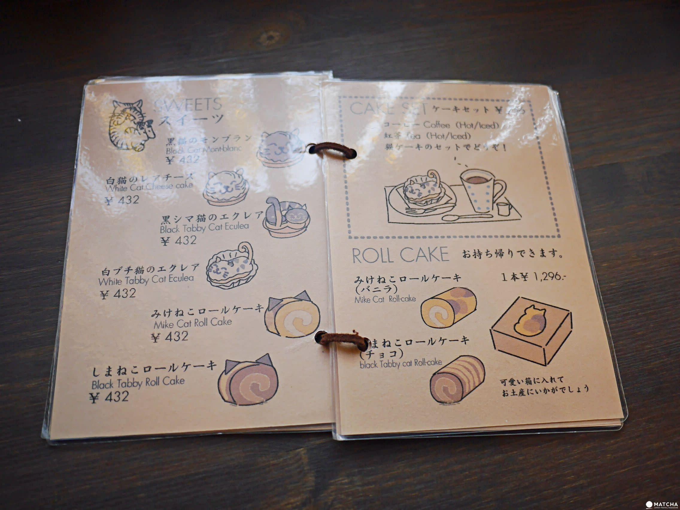 咖啡貓衛門菜單