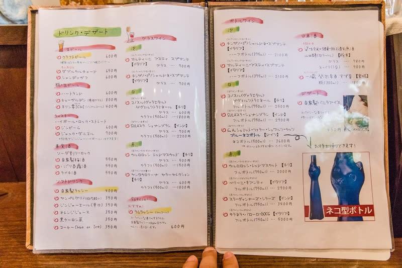 薬膳スープカレー・シャナイア1 (26)